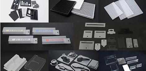 多品種の取り扱い製品画像